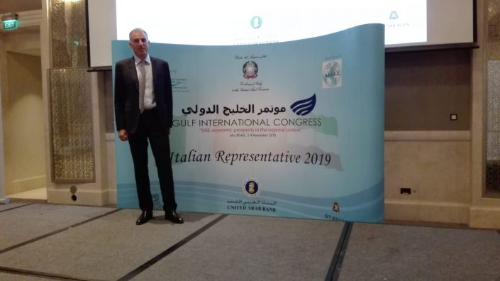 Rappresentante italiano in camera di commercio a dubai 2019